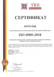 ISO_45001_2020_BG